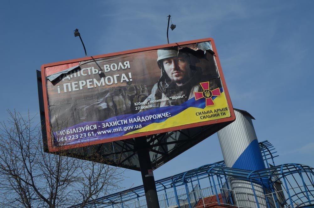 На Украине предложили пойти в наступление в Закарпатье