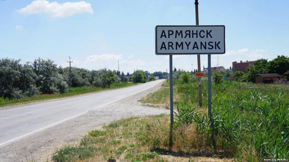 Самое мерзкое, что можно предложить Армянску : Политика Newsland – комментарии, дискуссии и обсуждения новости.