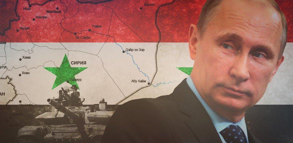 Владимир Путин обыграл Запад на Ближнем Востоке : Политика Newsland – комментарии, дискуссии и обсуждения новости.