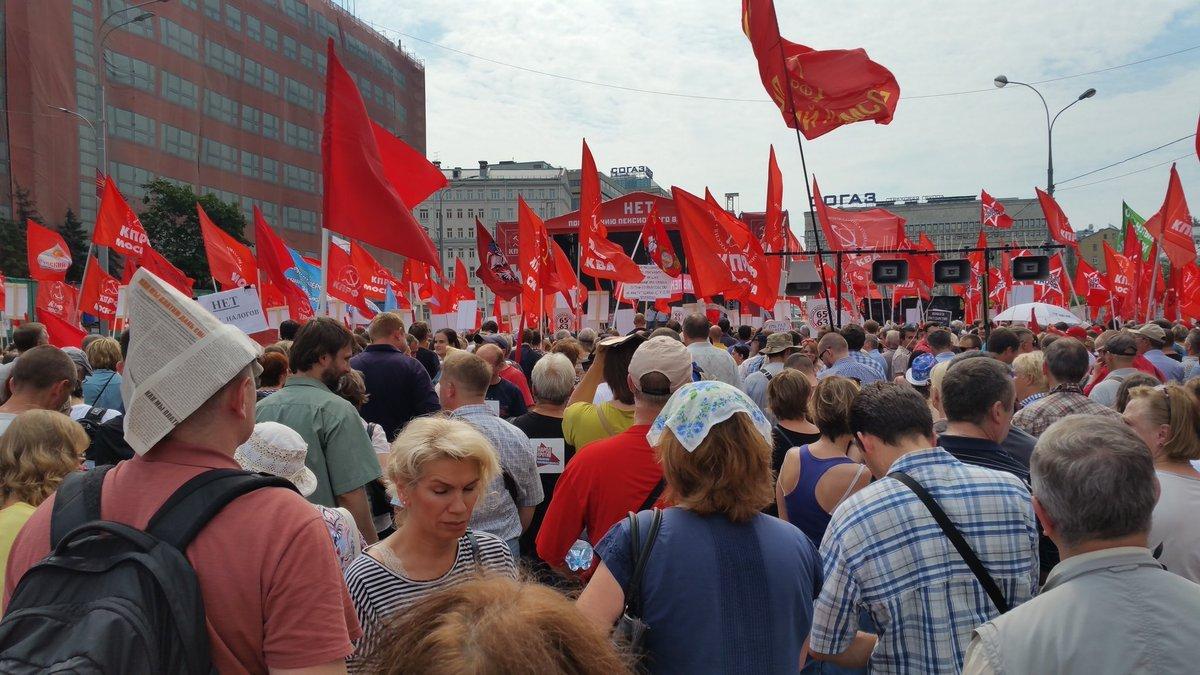В России начались митинги КПРФ против пенсионной реформы
