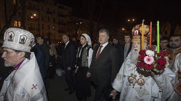 Константинополь не может своим решением предоставить Украине Томос об автокефалии : Общество Newsland – комментарии, дискуссии и обсуждения новости.