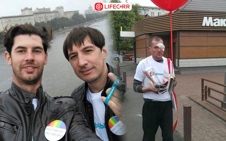 Проститутка Навальный готов «с кем попало» ради массовых задержаний : Общество Newsland – комментарии, дискуссии и обсуждения новости.