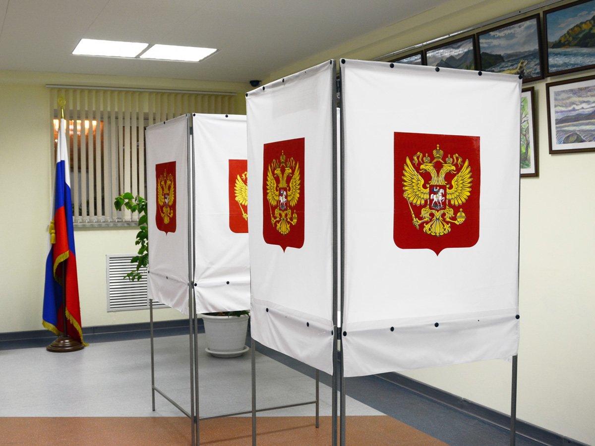 Единый день голосования: миллионы россиян отправились на избирательные участки : Общество Newsland – комментарии, дискуссии и обсуждения новости.