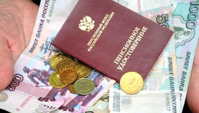 Правительство сверстало бюджет, в котором незачем было грабить стариков