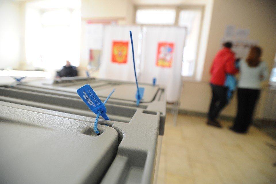 Единый день голосования прошёл: время подводить итоги : Политика Newsland – комментарии, дискуссии и обсуждения новости.