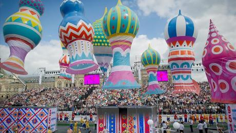Московские власти потратят на День города полмиллиарда рублей : Общество Newsland – комментарии, дискуссии и обсуждения новости.