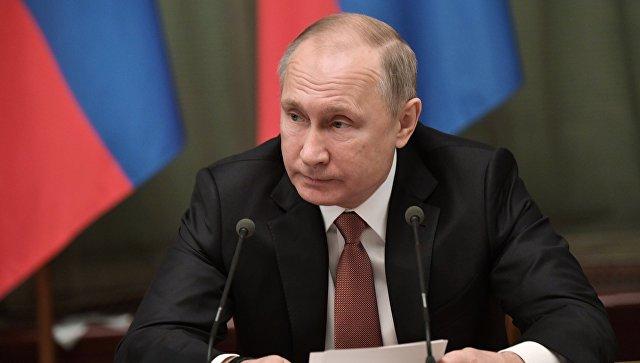 Изоляция США: Владимир Путин развивает сотрудничество в Тихоокеанском регионе