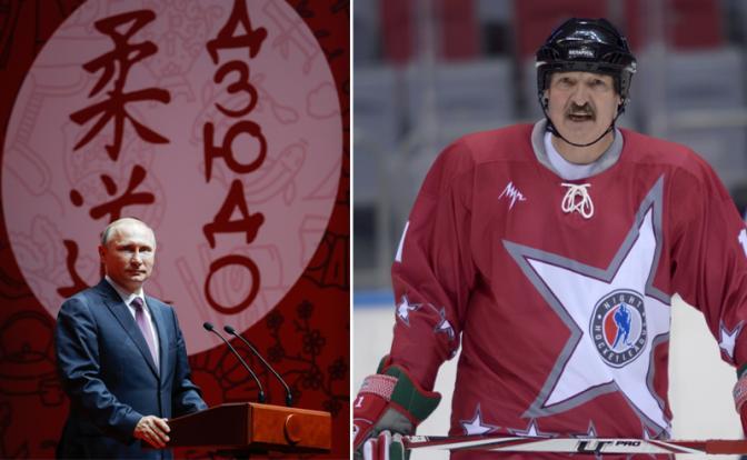 Хоккеист против дзюдоиста: Лукашенко вызвал Путина на острый мужской разговор : Политика Newsland – комментарии, дискуссии и обсуждения новости.