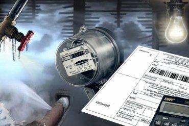 Тарифы на электроэнергию для украинцев поднимут в два раза