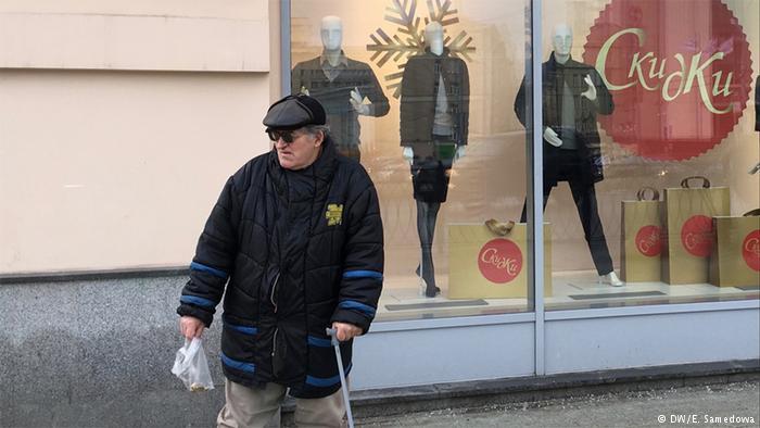 Цены на одежду и обувь в России вырастут на 5-20 процентов