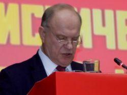 Олигархи богатеют, в экономике – мрак: Зюганов раскрыл реальные планы правительства РФ