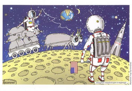 Украина потратит деньги на строительство базы на Луне