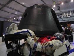 """Первый запуск корабля """"Федерация"""" может быть отложен до 2023 года"""