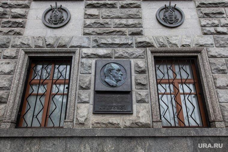 Здание ФСБ на Лубянке закидали яйцами
