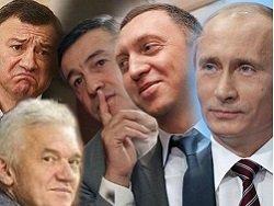 Лондон с позором изгоняет русских олигархов из Сити