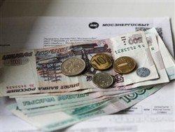 срочный займ с плохой кредитной историей vsemikrozaymy.ru