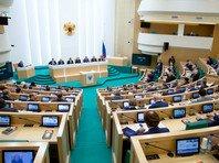 Сенаторы, как и депутаты Госдумы, не спешат отказываться от надбавок к своей пенсии