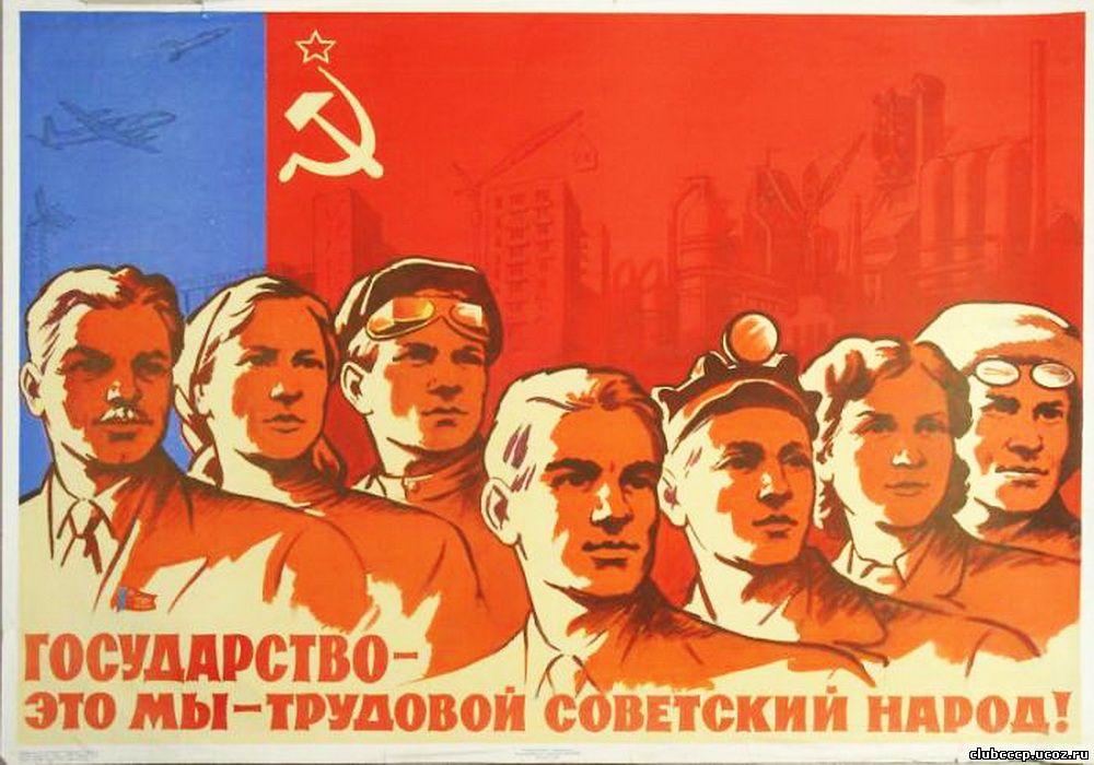 Картинки про патриотизм в ссср и россии, тюльпанами букеты