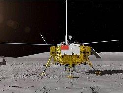 """Китай запустил аппарат """"Чанъэ-4"""" для исследования обратной стороны Луны"""