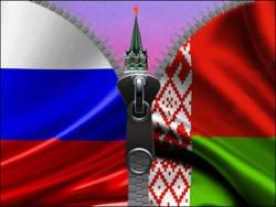 Беларусь и Россия как союзное государство