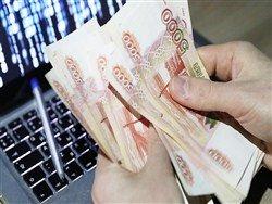 Назван размер средней зарплаты вМоскве