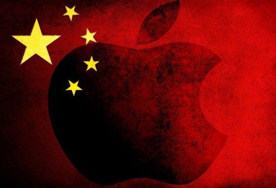 Как торговая война США с Китаем может погубить APPLE