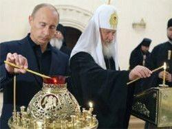 Патриарх Кирилл подмял под себя Путина и Конституцию