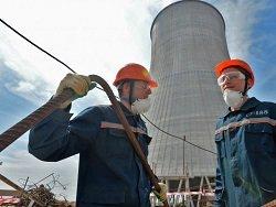 Эспоо: площадка для строительства БелАЭС выбрана ненадлежащим образом