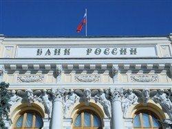 План ЦБ по спасению банковского сектора России начался с провала