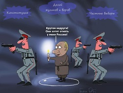 Четыре ловушки для Путина: Американцы обложат санкциями президента РФ