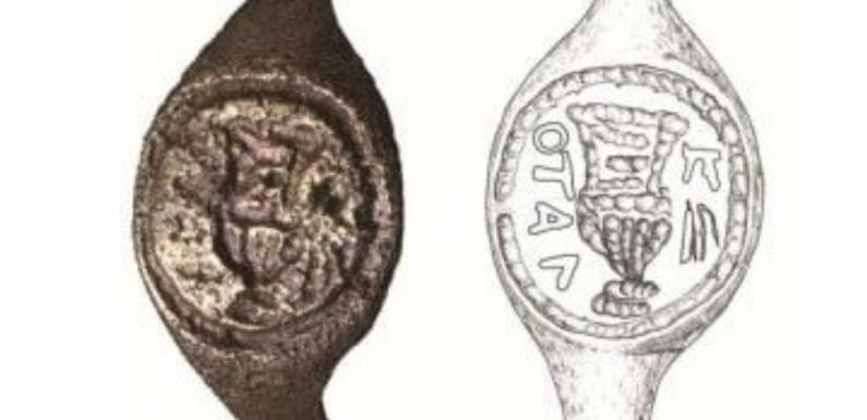 Найденный в Израиле перстень мог принадлежать Понтию Пилату