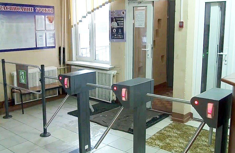 В школах России введут новую систему мер безопасности