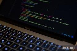 Журнал Минобороны РФ сообщил о военных, способных силой мысли взламывать компьютеры