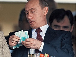 Путин в 2018 году заработал более восьми миллионов рублей
