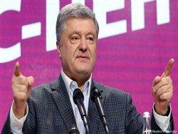 Петр Порошенко: государственник, реформатор, олигарх