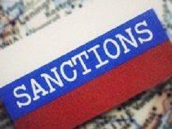 Лондон подготовил пакет новых антироссийских санкций