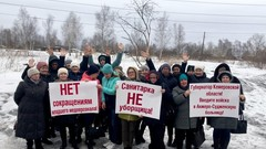 «Санитарка – не уборщица!» Младший медперсонал больниц довели до протестов