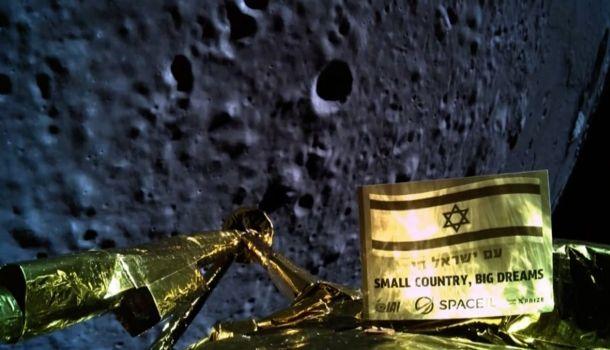 "Израильский аппарат ""Берешит"" разбился при посадке на Луну"