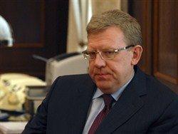 Кудрин оценил ущерб России от возможных санкций против госбанков