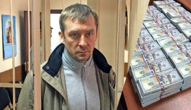 У близких Захарченко изъяли еще 484 миллиона рублей