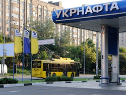 Россию обязали заплатить Украине за имущество в Крыму