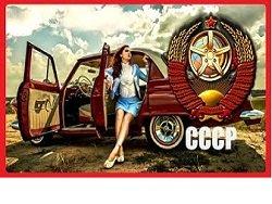 Чем машины эпохи СССР лучше современных иномарок