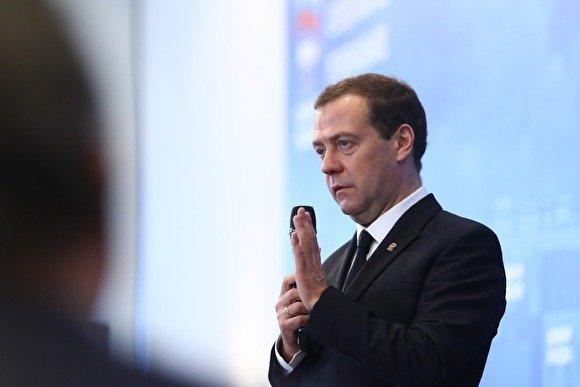 Медведев увидел в итогах украинских выборов шанс на улучшение двусторонних отношений