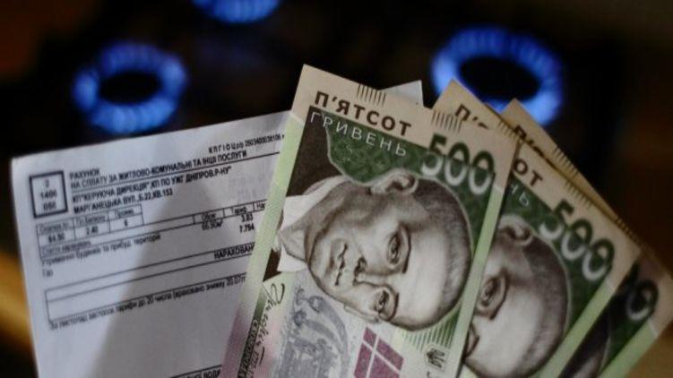 Дешевый газ для украинцев продержался только месяц. Почему с июня вновь начнут расти тар