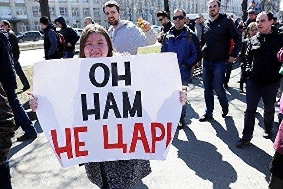 Снижение протестов включили в KPI для Кремля