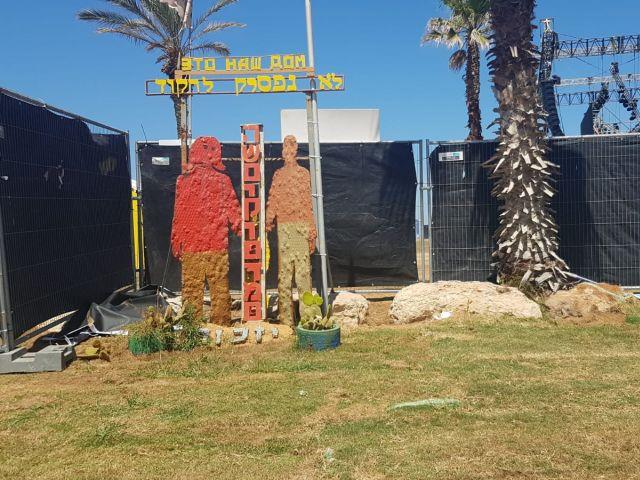 """Израиль: на месте гибели 21 человека установили туалеты для гостей """"Евровидения"""""""