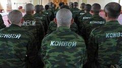 Всегда на страже: страна празднует День конвоира