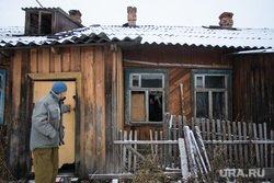 Стало известно, сколько триллионов нужно российским селам для борьбы с разрухой