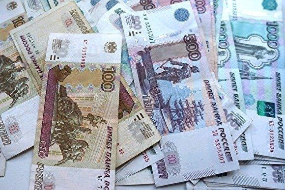В Москве неизвестный положил себе на карты полмиллиона сувенирными купюрами