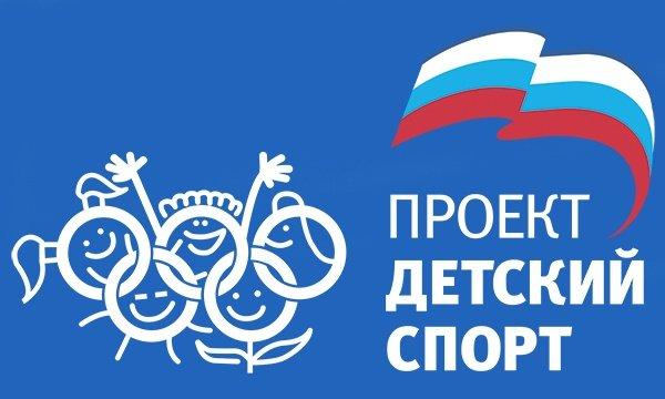 Торжественное открытие Всероссийского фестиваля детского дворового футбола